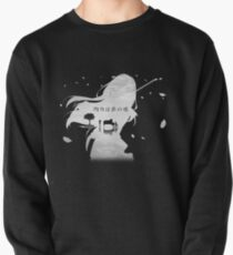 Your Lie Pullover Sweatshirt