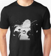 Your Lie Unisex T-Shirt