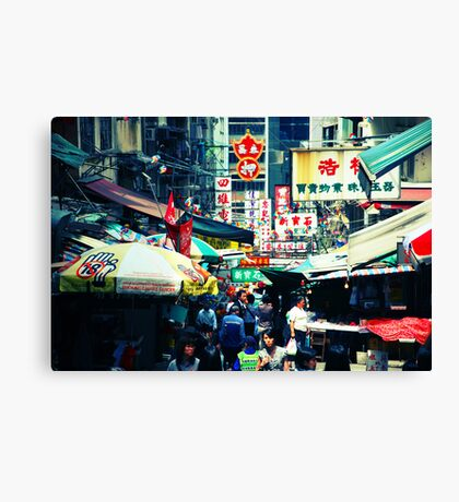 suggestions or advertising, call 2389 0352 Canvas Print