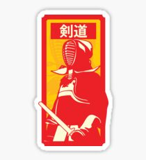 Japanese Kendo Sign #3 Sticker