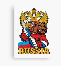 Russian hockey. Red machine. A mighty bear. Canvas Print
