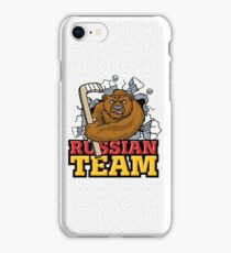 Russian hockey. Red machine. A mighty bear. iPhone Case/Skin