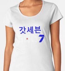 ♫❤I Love GOD7-KPop Forever❤♪ Women's Premium T-Shirt