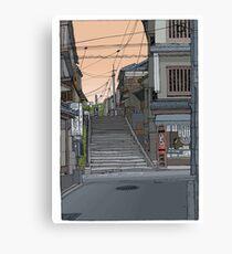 Kyoto Steps Canvas Print