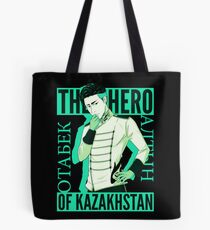 The Hero of Kazakhstan Tote Bag