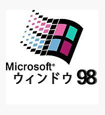 Microsoft Windows 98 Vaporwave Photographic Print