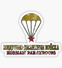 Russian paratroops Sticker