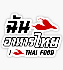 I Chili (Love) Thai Food Sticker