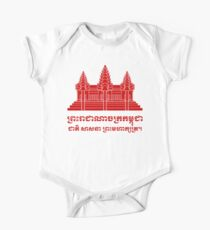 Angkor Wat / Khmer / Cambodian Flag with Motto One Piece - Short Sleeve