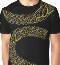 Salam - Gold Theme Graphic T-Shirt