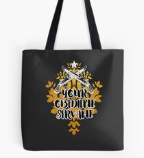 Your Obedient Servant in Gold || Damask Tote Bag