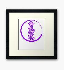 Cool Japanese Letters/Symbols Design  Framed Print