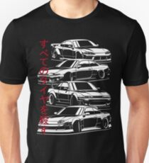 Kill all tires. Silvia S13, S14, S15  Slim Fit T-Shirt