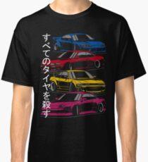 Kill all tires. Silvia S13, S14, S15 (color) Classic T-Shirt