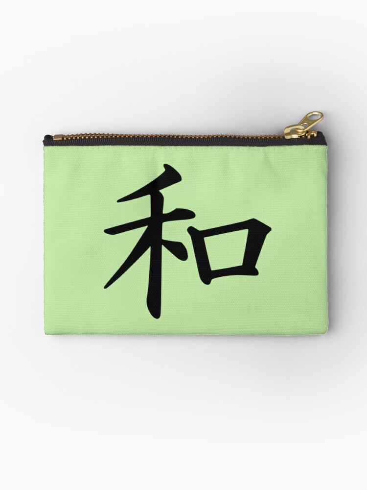 Kanji Peace Symbol Studio Pouches By Luckylucy Redbubble