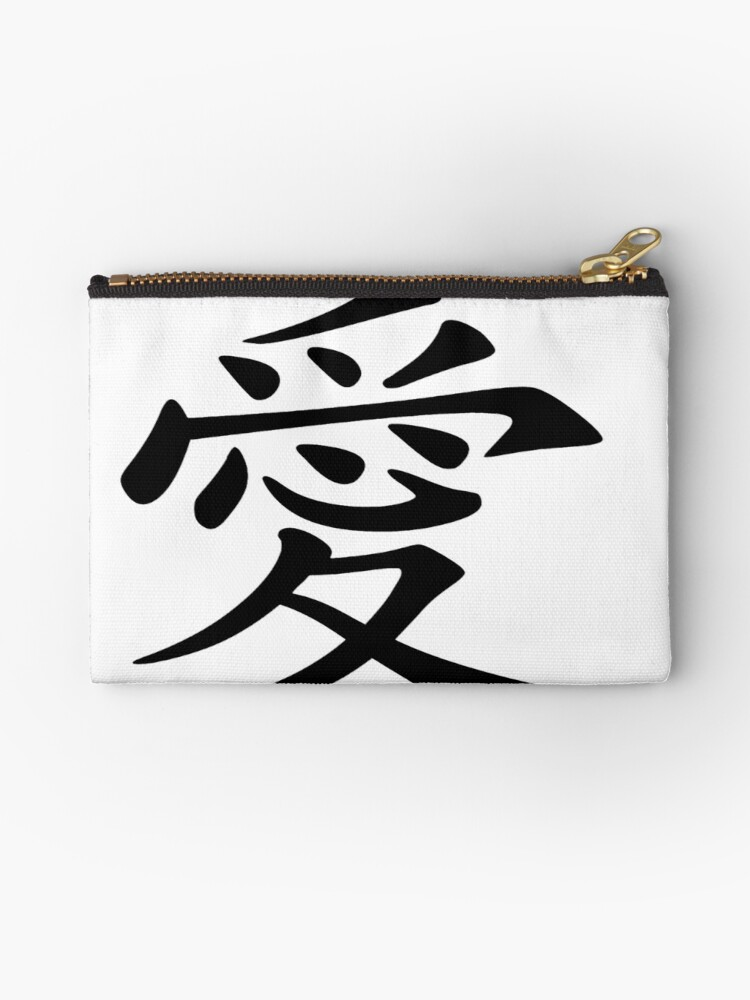 Chinese Love Symbol Tattoo In Black Ink Studio Pouches By Taiche
