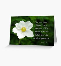 Acts 2:28 Ways of Life Greeting Card