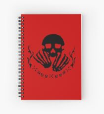 King Of Worms Spiral Notebook