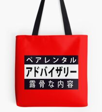 Mind your language - Japanese Tote Bag