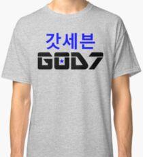 ♫❤I Love GOD7-KPop Forever❤♪ Classic T-Shirt