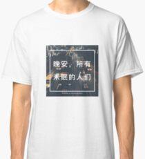 goodnight, sleepless people Classic T-Shirt
