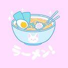 Cute Ramen by nikury