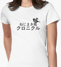 The Wind-Up Bird Chronicle Women's Fitted T-Shirt
