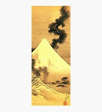 HOKUSAI, The Dragon Of Smoke Escaping From Mount Fuji Photographic Print