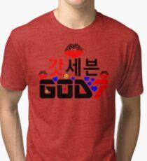 ♫❤I Love GOD7-KPop Forever❤♪ Tri-blend T-Shirt