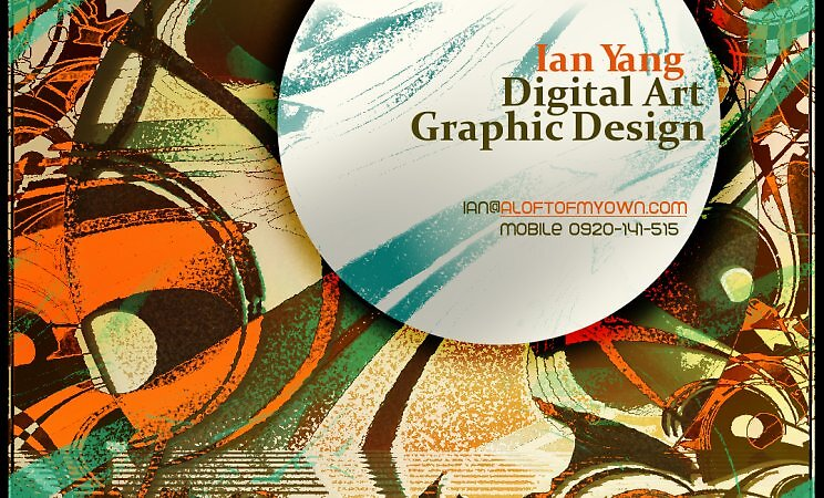 Business card.. by Ian Yang (mitrm)