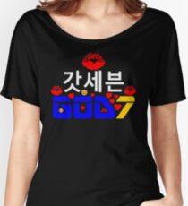 ♫❤I Love GOD7-KPop Forever❤♪ Women's Relaxed Fit T-Shirt