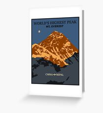 Mt. Everest Greeting Card