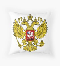 Russia, coat of arms Throw Pillow