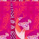 Tracy Porter / Roxy Attic: Elixr-Spice Pink by tracyporter