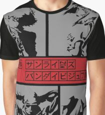 Cowboy Bebop Graphic T-Shirt