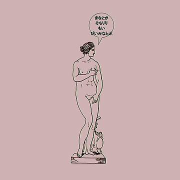 Aphrodite!2.0 by gasponce