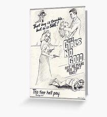 Graphic Novel Art: The Girl's No Good! Greeting Card