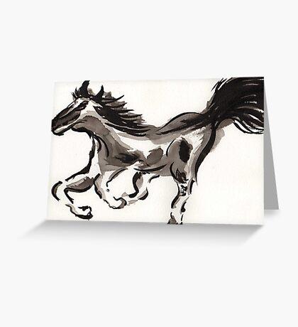 Horse study Greeting Card
