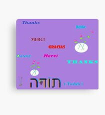 Thank you in various languages with lavender. Canvas Print