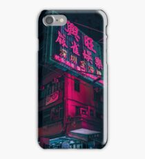 Heng Wong Mahjong iPhone Case/Skin