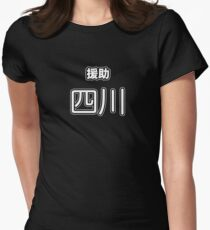 Help Sichuan! Women's Fitted T-Shirt