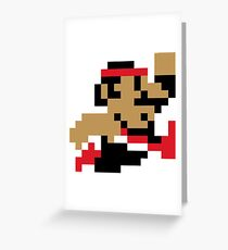 Jumpman Greeting Card