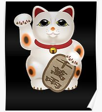 Kawaii Cartoon Fortune cat Japanese Anime Lucky Cat  Poster