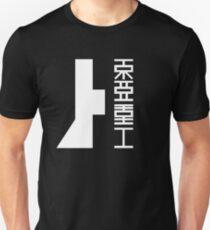 Toha Heavy Industries Unisex T-Shirt
