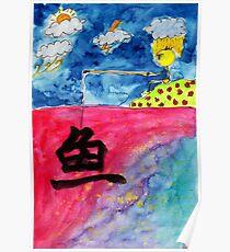 Sentiment fishing Poster