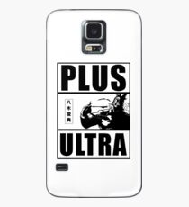 PLUS ULTRA!!! 100% Case/Skin for Samsung Galaxy