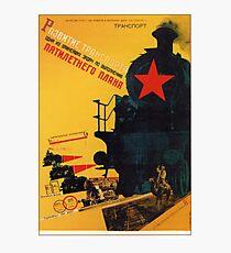 Soviet Propaganda - Develop Transport!  Photographic Print