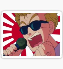 Dbz announcer  Sticker