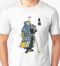 Japanese Firefighter (Art from Edo Period) 1603 - 1868 T-Shirt