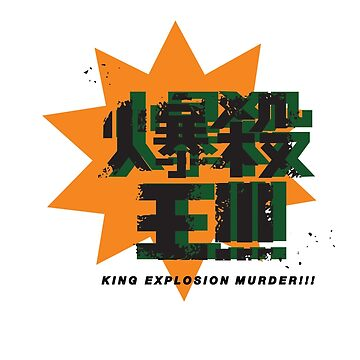 King Explosion Murder!!! by rubulence